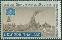 Thailand 1967 SG582 2b International Tourist Year MNH