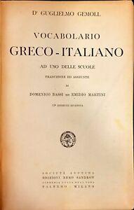VOCABOLARIO GRECO-ITALIANO AD USO DELLE SCUOLE - GUGLIELMO GEMOLL - SANDRON 1922