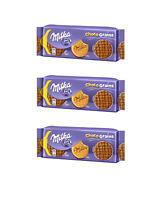 3x MILKA CHOCO GRAINS Wholegrain Cookies with Alpine Milk Chocolate 126g 4.5oz