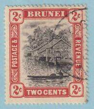BRUNEI 15  USED - NO FAULTS VERY FINE !