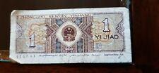 Banknote china 1 yi jiao