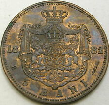 ROMANIA 5 Bani 1882B - Copper - Carol I - XF - 3638 ¤