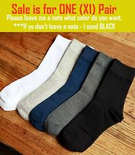 X1 PAIR Man Men Male socks spring autumn male cotton blend