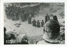 DAIEI STUDIO RETURN OF MAJIN DAIMAJIN GYAKUSHU 1966 VINTAGE PHOTO ORIGINAL #3