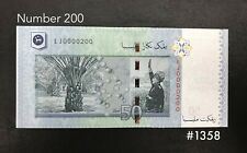 Malaysia - RM50  200th Number | UNC