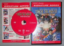 Tenchi the Movie 1 - Tenchi in Love (DVD, 2004, Geneon Signature Series)
