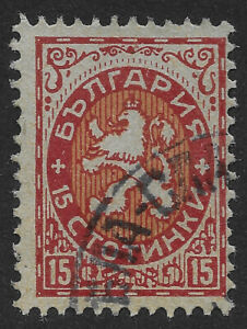 Bulgaria Stamp 1925 Definitive Issue 15st Used (FBX)