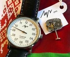 LUCH Einzeigeruhr / Single Hand watch / NEU & mit 2 Bändern und Etui