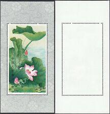 China 1980 - Mint never hinged stamp . Mi nr.: BF 23 Souvenir Sheet (VG) MV-6310