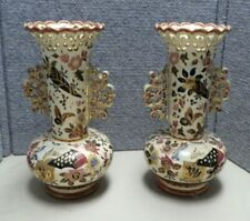 Pair Of Fischer Budapest Reticulated Aesthetic Movement Vases Zsolnay As Is