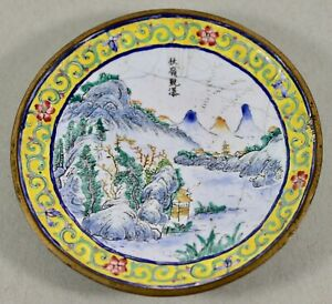 """Antique Chinese enamel copper dish plate hand painted mountain landscape 3.75"""""""