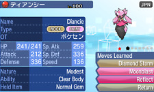 Pokemon Ultra Sun and Ultra Moon - 2016 Japanese Event Shiny Diancie 6 IV Trade