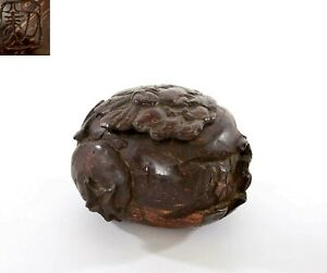 1910's Chinese Coconut Shell Carved Carving Tea Caddy Box Pomegranate Mk