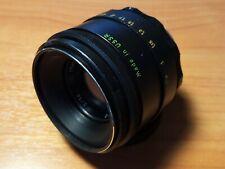 Helios 44-2 58 mm f/2 M42 Boke Lens for Pentax, Zenit # 7747889