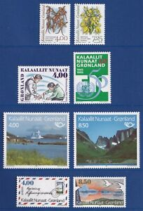 Greenland 1995 Year set incl S/S; figure heads, animals, flowers Three scans MNH