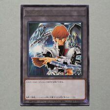 Yu-Gi-Oh Kaiba Seto Blue-Eyes White Dragon Token TK01-JP003 Rare MINT Japan a720