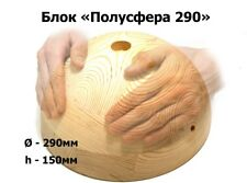 Wooden Hemisphere 290 mm Rock Climbing Training Finger Grips Hanging Pinch Grip