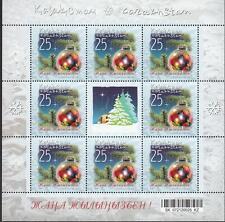 Christmas Kazakhstan MNH** 2008 Mi. 604 KB Christmas New Year