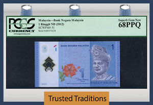 """TT PK 51 2012 MALAYSIA 1 RINGGIT """"T. A. RAHMAN"""" PCGS 68 PPQ ONLY 1 IN THIS LEVEL"""