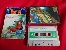 Vintage 1982 THE IDEON Be INVOKED / OST JAPAN CASSETTE TAPE / UK DESPATCH