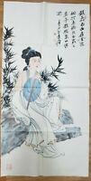 CHINESE WATERCOLOR PAINTING {CHINESE LADIES}