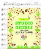 Hayao Miyazaki:Studio Ghibli Collection for Flute Solo Sheet Music Book w/CD