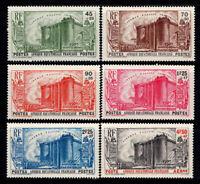 Afrique équatoriale 1939 Yv. 72-76, PA 9 Neuf * 100% Révolution du 150e anniver