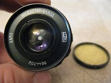 INDUSTAR 61 L/D 2,8/55 Russian Lens screw M39 Leica with serial number # 8644702
