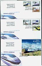 2004 Speed Trains,Eurostar,ICE,TGV,AVE,Bullet-Japan,KTX-Korea,Romania,M.5799,FDC
