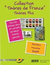 2ième Trimestre 2007 Pochette Collection timbres France Plus Cote 78€60