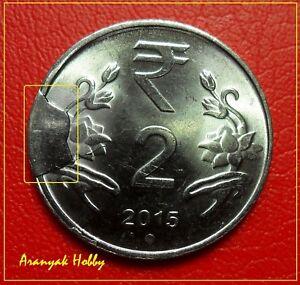 India 2 rupees 2015 R symbol beautiful UNC die cud - extra metal error coin