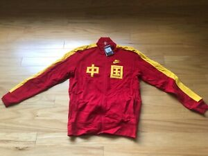 Nike China Team authentic track jacket (size: XXL). Exclusive and Rare