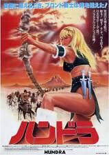 HUNDRA Japanese B2 movie poster LAURENE LANDON 1983 NM