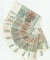 Russia 500 Roubles 1993 Banknotes Papermoney Lot of 13