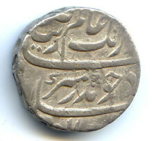 INDIA MUGHAL MUHAYYI-UD-DIN MUHAMMAD AURANGZEB ALAMGIR RUPEE AH 1078 SURAT MINT