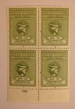 Historical Figures European Stamp Blocks