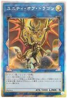 Yu-Gi-Oh Sanctity of Dragon EP18-JP053 Ex-Secret Rare Japanese