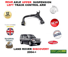 FOR LAND ROVER DISCOVERY 2004-> REAR LEFT UPPER SUSPENSION TRACK CONTROL ARM