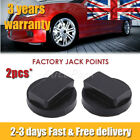 2Pcs For BMW Rubber Jacking Jack Pad Adaptor Tools Sill Damage Protector Protect