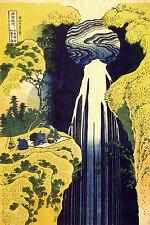 KATSUSHIKA HOKUSAI : AMIDA WATERFALL , KISO ROAD : 24 INCH CANVAS FINE ART PRINT