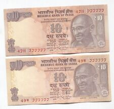 INDIA GANDHI 10 RUPEES SOLID NUMBER 777777 -2PCS