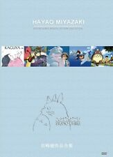 DVD Hayao Miyazaki  Studio Ghibli  Complete Collection English  Dub
