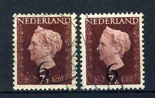 NEDERLAND 549 gestempeld 1950 - Opruimingsopdruk