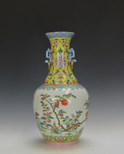 Superb Chinese Famille Rose Yellow Ground Porcelain Vase