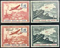 France LVF #YT2-YT5 MNH CV€90.00 1941-42 Courrier Pro-Nazi Forces WWII Ostfront