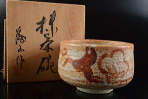 L7962: Japanese Shino-ware White glaze Flower TEA BOWL w/signed box Tea Ceremony