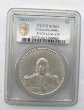1923 China Republic Tsao Kun Uniform Tibet silver Dollar Coin PCGS Handicraft