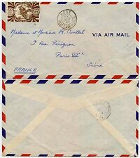 NEW CALEDONIA KONE 1948 FRANCE LIBRE KAGU BIRD 10F SINGLE FRANKING