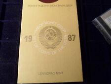 More details for excellent 1987 leningrad mint- ussr mint set!!