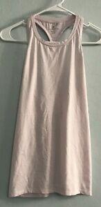 ATHLETA Beautiful Light Lilac Purple Textured Stripe Sleeveless Tank Top XXS